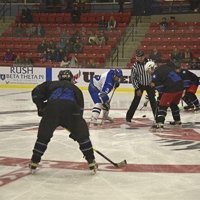 people play hockey
